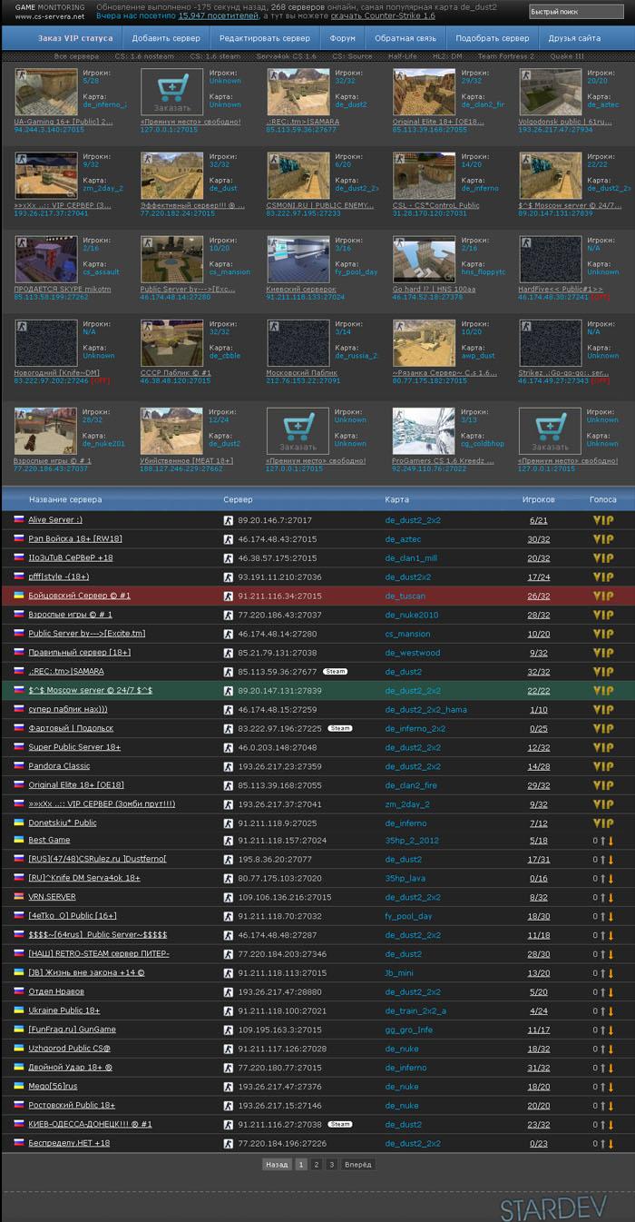 хостинг серверов minecraft 1 слот 1 рублей
